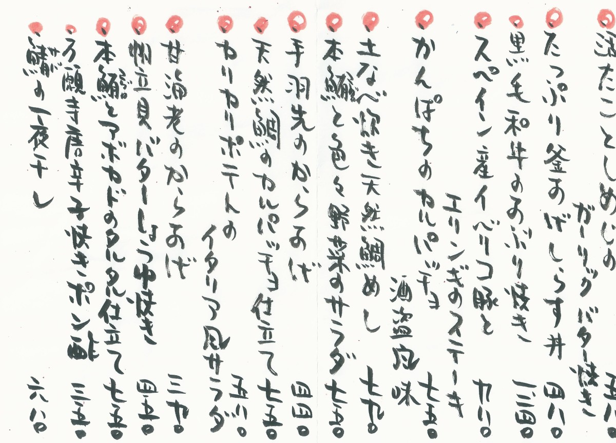 SCAN0007